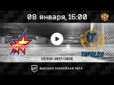 «Ижсталь» Ижевск - «Торпедо У-К» Усть-Каменогорск