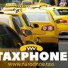 Купить франшизу бизнес с Таксофон. Инвестиции