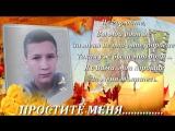 И ПУСТЬ ГОРИТ, СЫНОК, ВЕЧНО ТВОЯ ЗВЕЗДА.....Светлой памяти любимого сыночка ( на заказ slaydshou81@mail.ru)