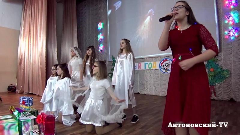 ЗОЛ Антоновский - Открытие зимней смены - В Новый год повеселимся