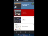 Как скачать музыку и видео на телефон из Вконтакте и видео с YouTube