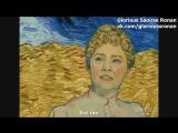 Отрывок из фильма Ван Гог. С любовью, Винсент (русские субтитры)