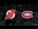 New Jersey Devils Montréal Canadiens 15 12 2017