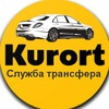 Такси Анапа Краснодар 3490 руб. Online заказ