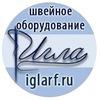 ИГЛА.РФ Швейное оборудование.Швейные машины