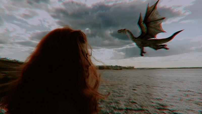 Он дракон