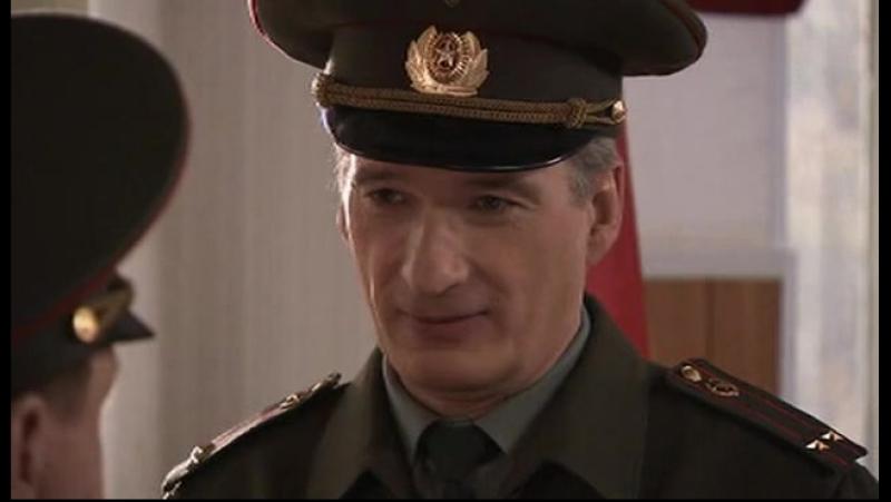 Майор Ротмистров - Кадетство (2006)
