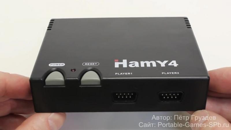 Hamy 4 SD - обзор приставки Dendy Sega