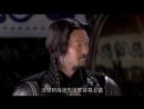 Кубылай-хан, или Хубилай 24 серия, режиссёр Сиу Мин Цуй, 2013 год. С многоголосым переводом на русский язык.