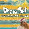 DenSI Обучение плаванию Бассейн Плавание Секция