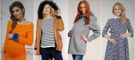Одяг для вагітних в Аліекспрес  як вибрати якісний a0f059a2fee85