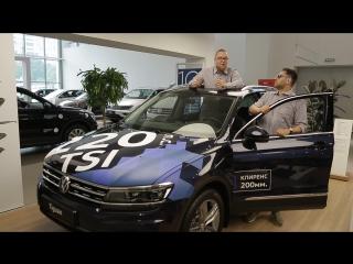 Volkswagen Driving Experience 2017 в Перми!