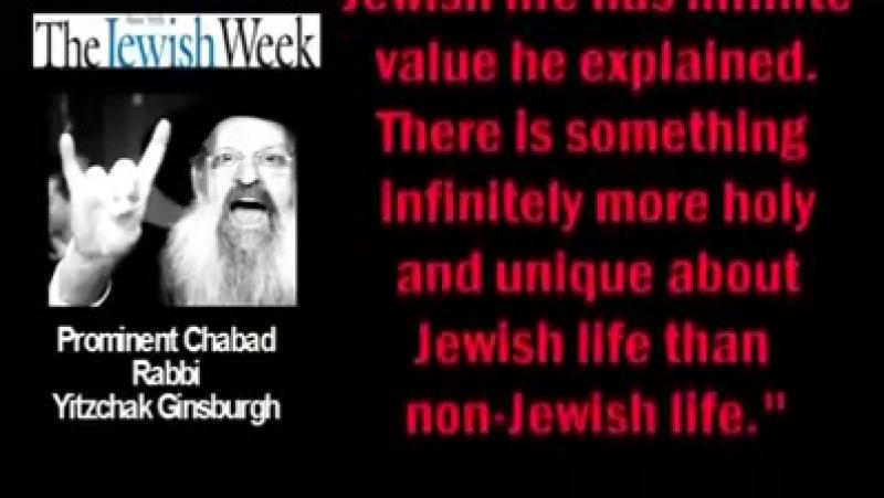 Еврейская нечесть