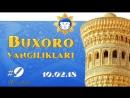 MUHIM xabarlar 11 02 2018 📢 Sh Xudoyorov 🇺🇿 Buxoro YANGILIKLARI 9 ✅