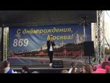 Денис Семкулич - Это все она (Сергей Лазарев)