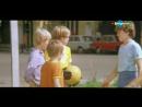 Ералаш - Футбольный мяч.