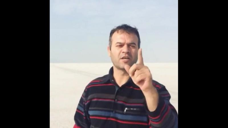 Видеообращение Ашуга Фарман Фарзи по поводу высыхания озера Урмия