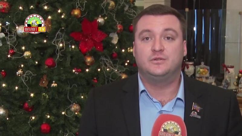 Поздравление с Новым годом 2018 Сергей Завдовеев