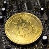 Криптовалюта, биткоин, цитаты, финансы, блокчейн