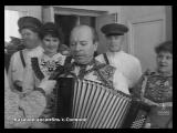 Фрагмент выступления казачьего ансамбля на фестивале Душа России 1997г