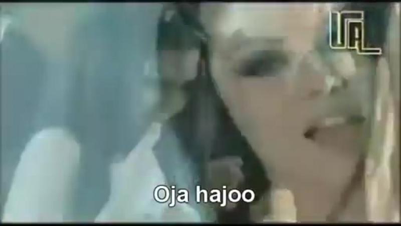 Haifa Wahby - Kullimuna