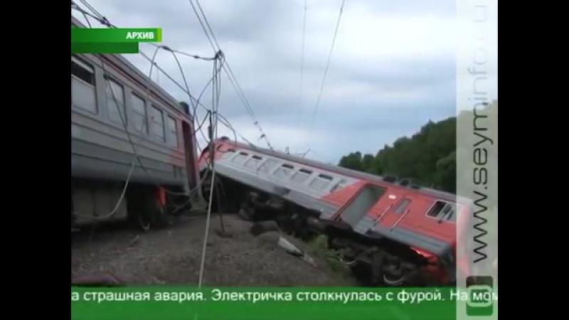 Обеспечить безопасность движения на железнодорожных переездах