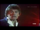 Александр Серов - Ты,Ты,Ты ( 1988 )