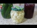 Маринованный Чеснок на Зиму. Marinated garlic for the winter