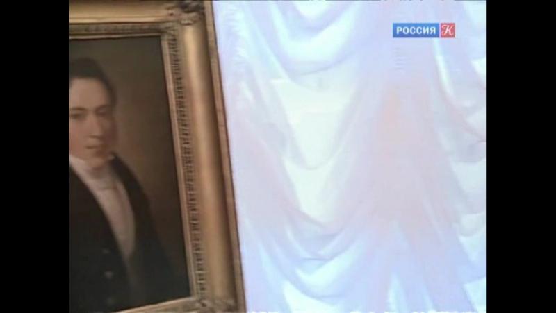 Николай Огарёв. Колокол судьбы.2013.SATRip.kosta52