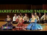Фестиваль индийской музыки, танца и йоги (ДК Энергия)
