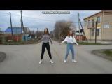 Танец под песню Элджей & Feduk - Розовое вино