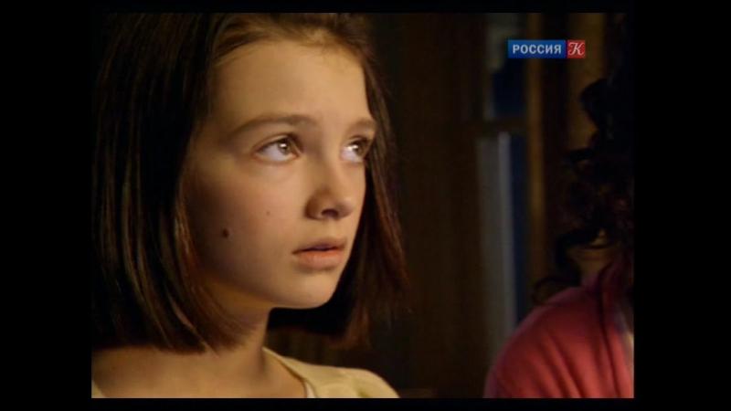 Гости из прошлого.13_DVB by CLIPMAN