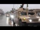 Прибытие десятков Хамви курдских ополченцев Куса
