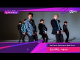 [VK][19.10.2017] 2017 MAMA Best Dance Performance Male Group Nominees