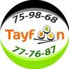 Tayfoon | Суши Роллы Киров | Доставка роллов.