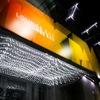 lounge bar ИКРА   Вологда