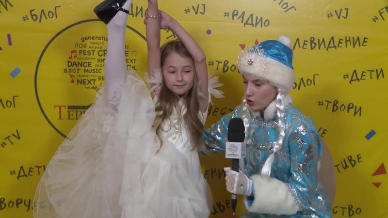 ТерриториЯ TV: Новогодний бал в Four Seasons