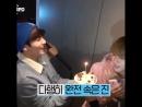 Jin_love Как бантаны до этого поздравляди Джина с днем рождения 💕Пранкеры😄💞