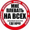 Aman Bayramov
