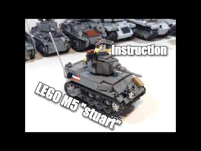 Lego Tank instruction: M5 Stuart.Инструкция на лего танк