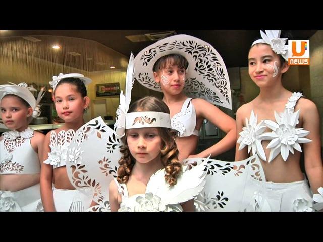U news На подиуме детской моды юные модельеры представили образы готов, снежинок и медуз