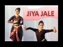Jia Jale Jaan Jale | Dil Se | Bharatnatyam Dance choreography | Antara Bhadra