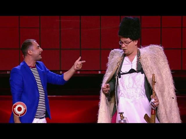Камеди Клаб, 13 сезон, 18 выпуск (30.06.2017) Sochi