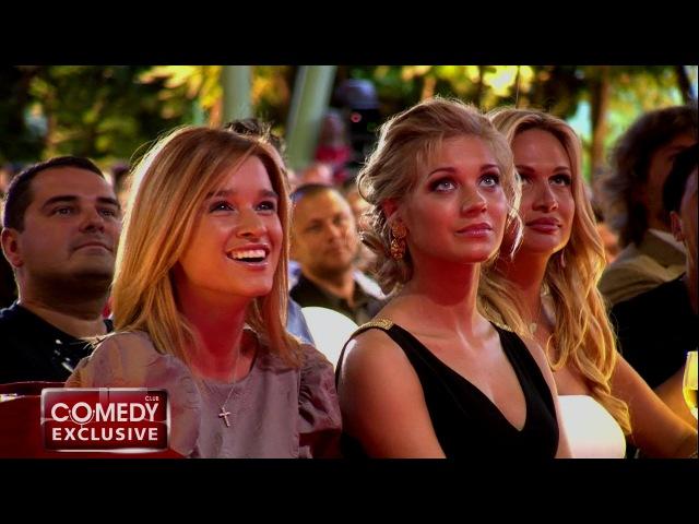 Comedy Club Exclusive 44 выпуск