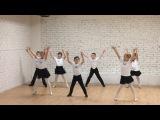 Танец Бим-бом