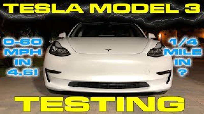 Tesla Model 3 Performance Testing 0-60 MPH and 14 Mile - Faster than a Toyota Supra!