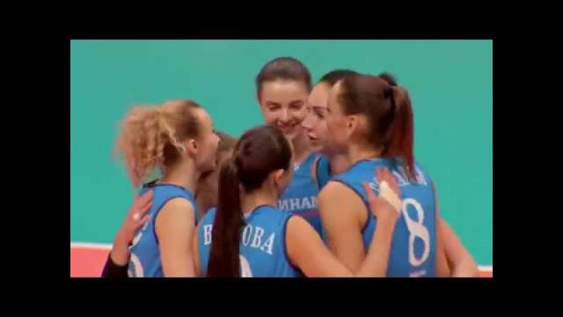 HIGHLIGHTS Динамо Москва — Ленинградка Суперлига 2017 18 Женщины