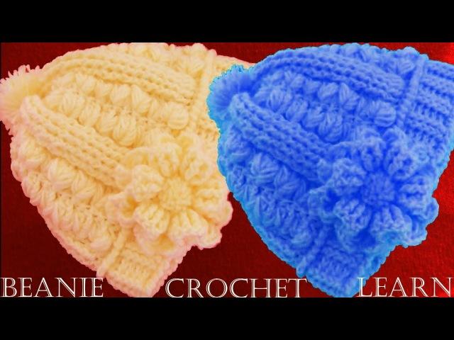 Como tejer gorro boina a Crochet o Ganchillo en doble punto relieve
