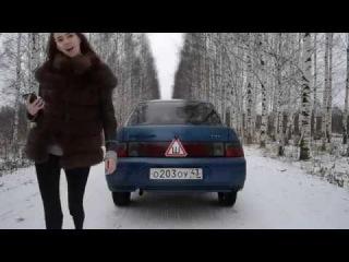 ВАЗ 2110 Лада (Lada)