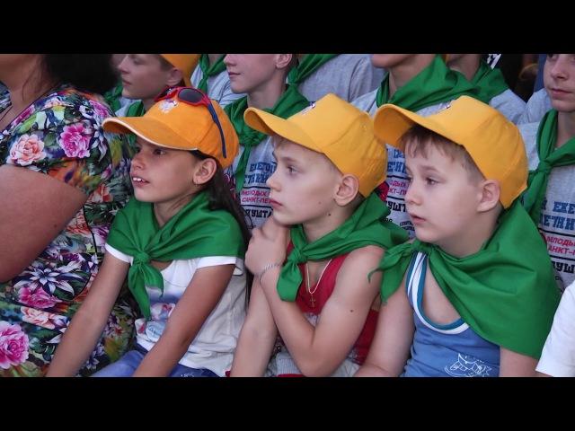 В детском оздоровительном лагере «Берег» открыли третью смену